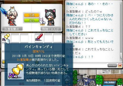 Maple110309_185602.jpg