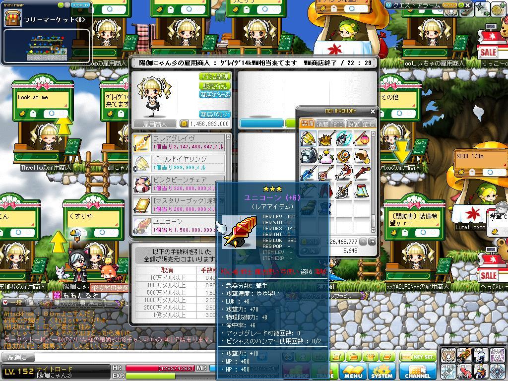 Maple110311_221851.jpg