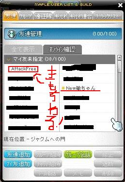 Maple110314_212157.jpg
