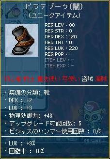 Maple110314_213008.jpg