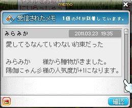 Maple110323_193622.jpg