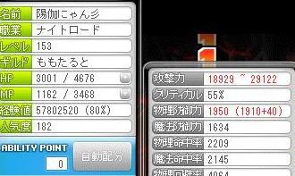 Maple110323_211500.jpg