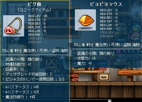 Maple110324_090627.jpg
