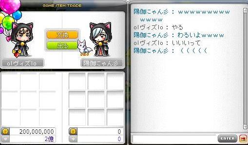 Maple110324_091915.jpg