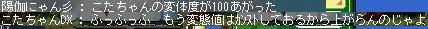 Maple110324_104823.jpg