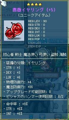 Maple110324_123005.jpg