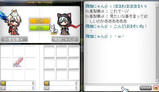 Maple110325_013157.jpg
