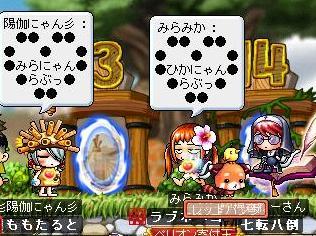 Maple110325_041344.jpg