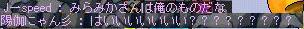 Maple110325_150301.jpg