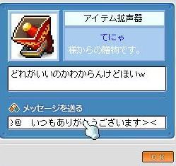 Maple110325_194802.jpg