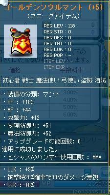 Maple110326_072308.jpg