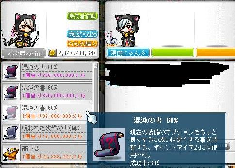 Maple110327_111936.jpg