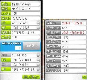Maple110328_150325.jpg