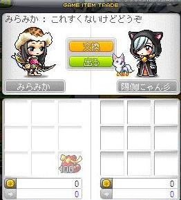 Maple110401_152142.jpg