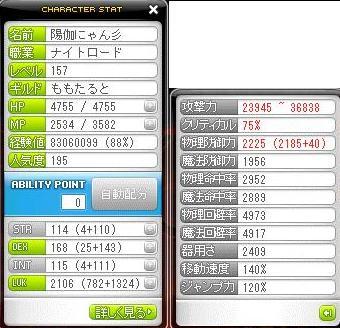Maple110402_191242.jpg