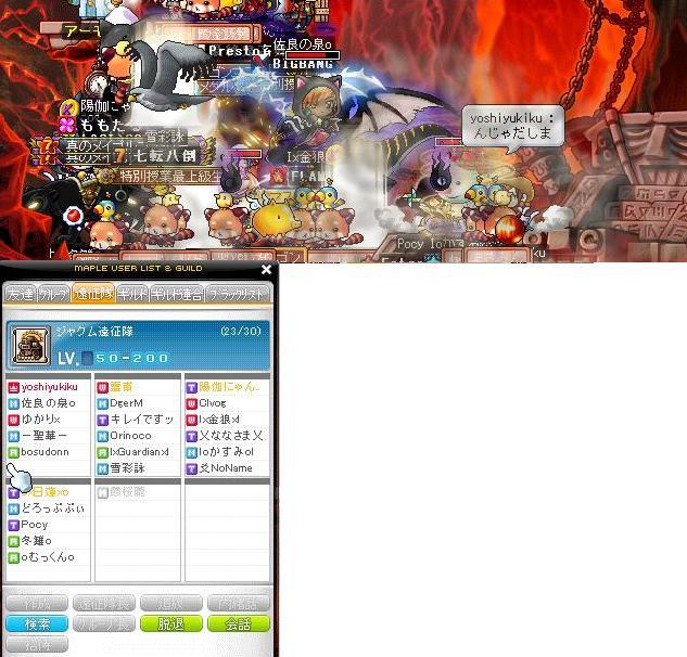 Maple110402_191255.jpg