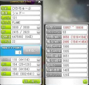 Maple110406_210521.jpg