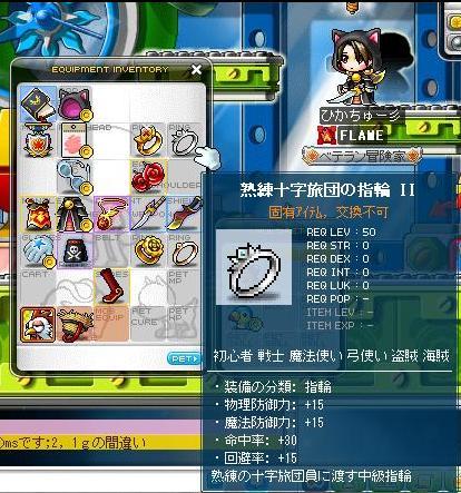 Maple110406_210848.jpg