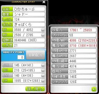 Maple110414_181647.jpg