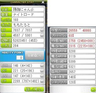 Maple110414_210126.jpg