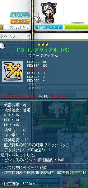 Maple110416_175126.jpg