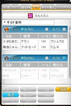 Maple110418_163121.jpg