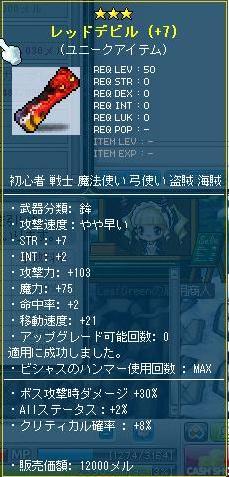 Maple110506_163235.jpg