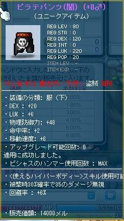 Maple110506_201400.jpg
