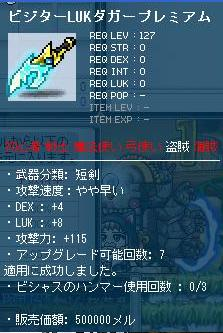 Maple110518_181830.jpg