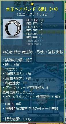 Maple110525_001203.jpg