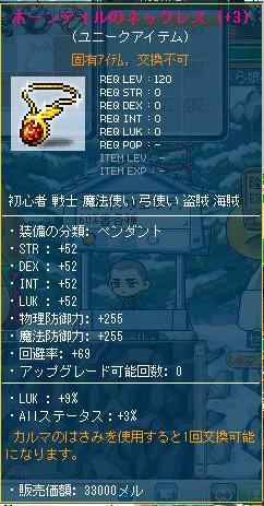 Maple110525_001210.jpg