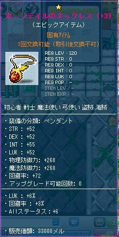 Maple110525_004017.jpg