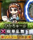 Maple110525_005008.jpg