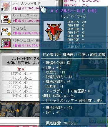 Maple110527_235101.jpg