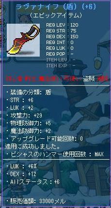 Maple110612_151740.jpg