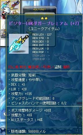 Maple110612_233904.jpg