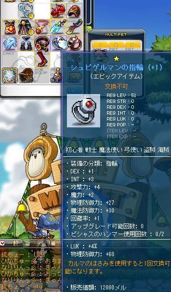 Maple110615_004355.jpg