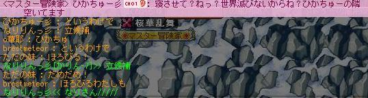 Maple110619_022816.jpg