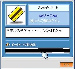 Maple110619_213338.jpg