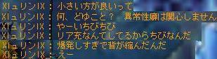 Maple110621_004723.jpg