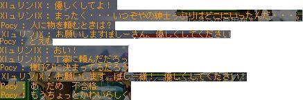 Maple110621_005844.jpg