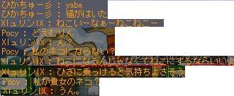 Maple110621_010144.jpg
