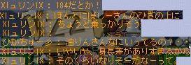 Maple110621_010247.jpg