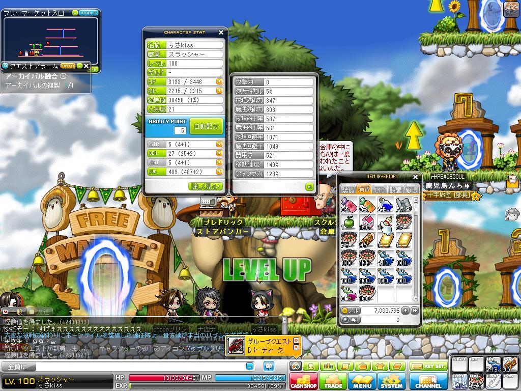 Maple110627_220035.jpg