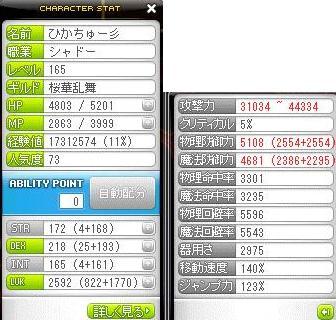 Maple110710_143613.jpg