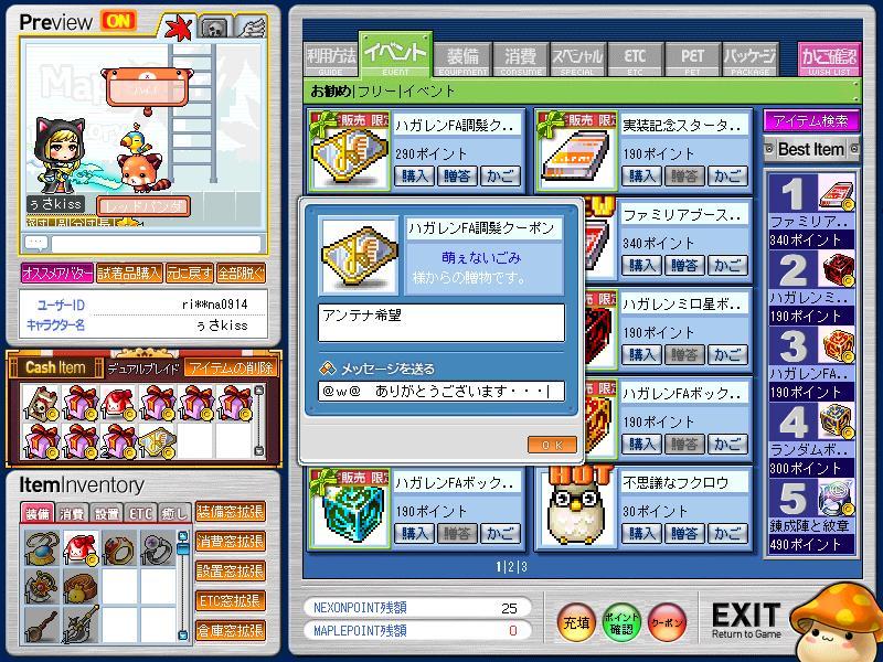 Maple110720_202835.jpg