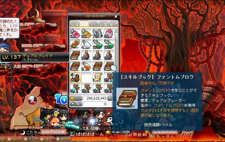 Maple110721_011008.jpg