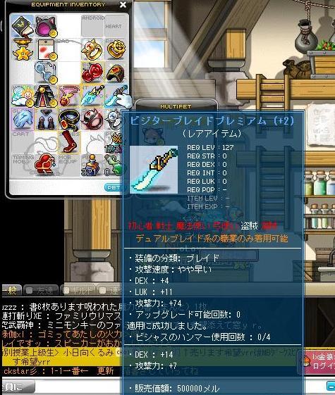 Maple110721_172900.jpg