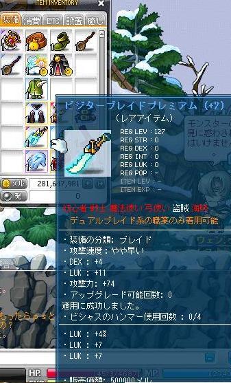 Maple110721_174524.jpg