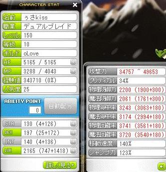Maple110722_184725.jpg